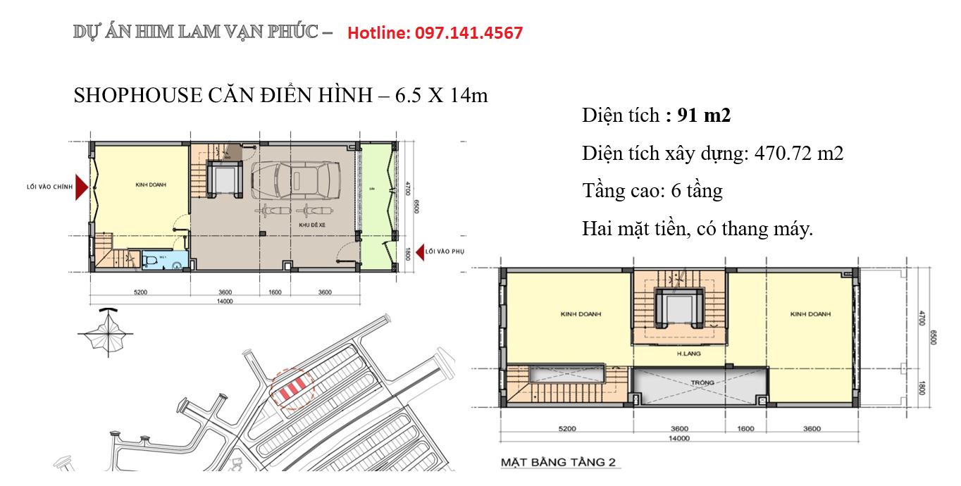 Mặt bằng tầng 1 và tầng 2 Shophouse Him Lam Hà Đông